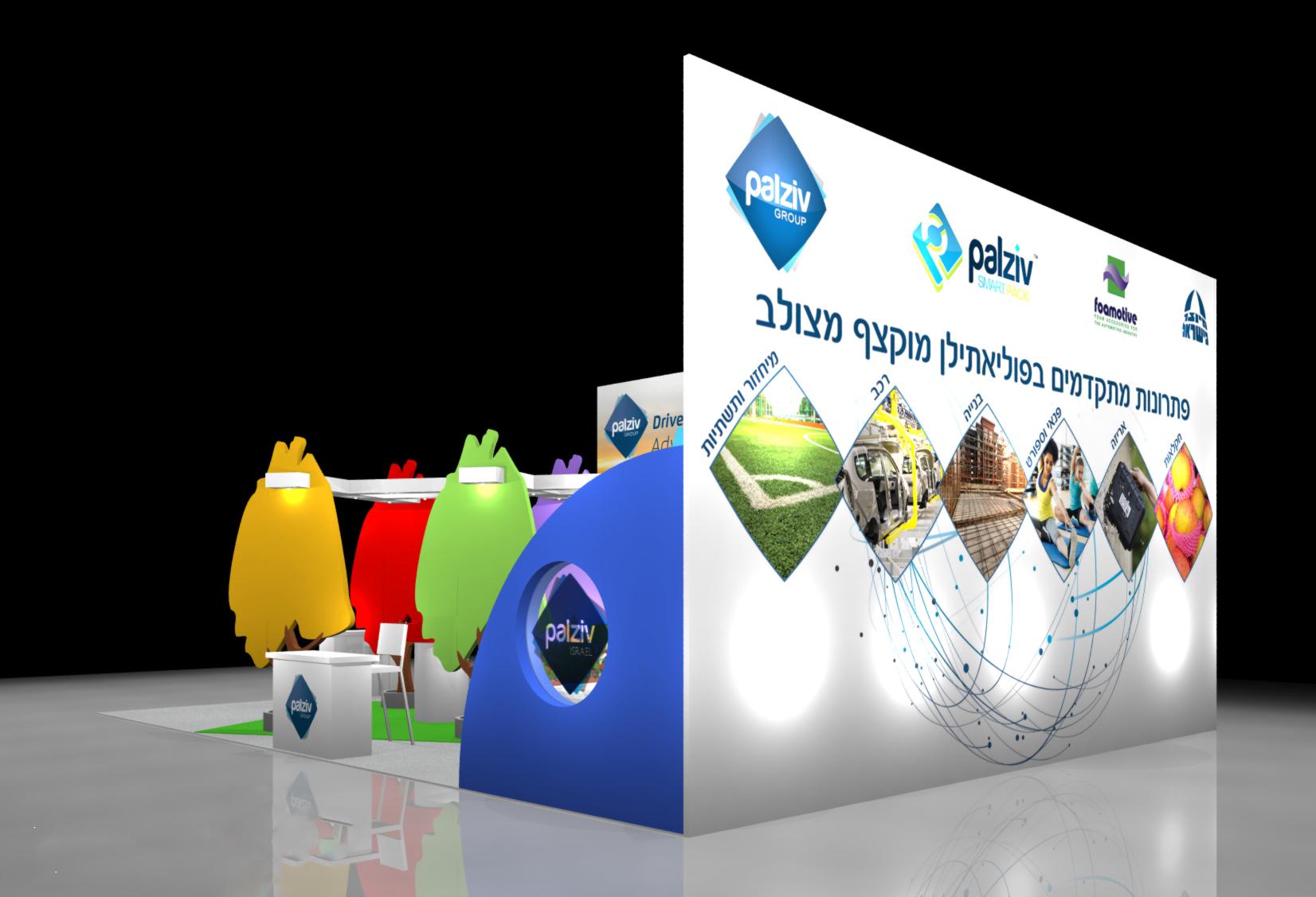 PlastoIspack, Israel 2016