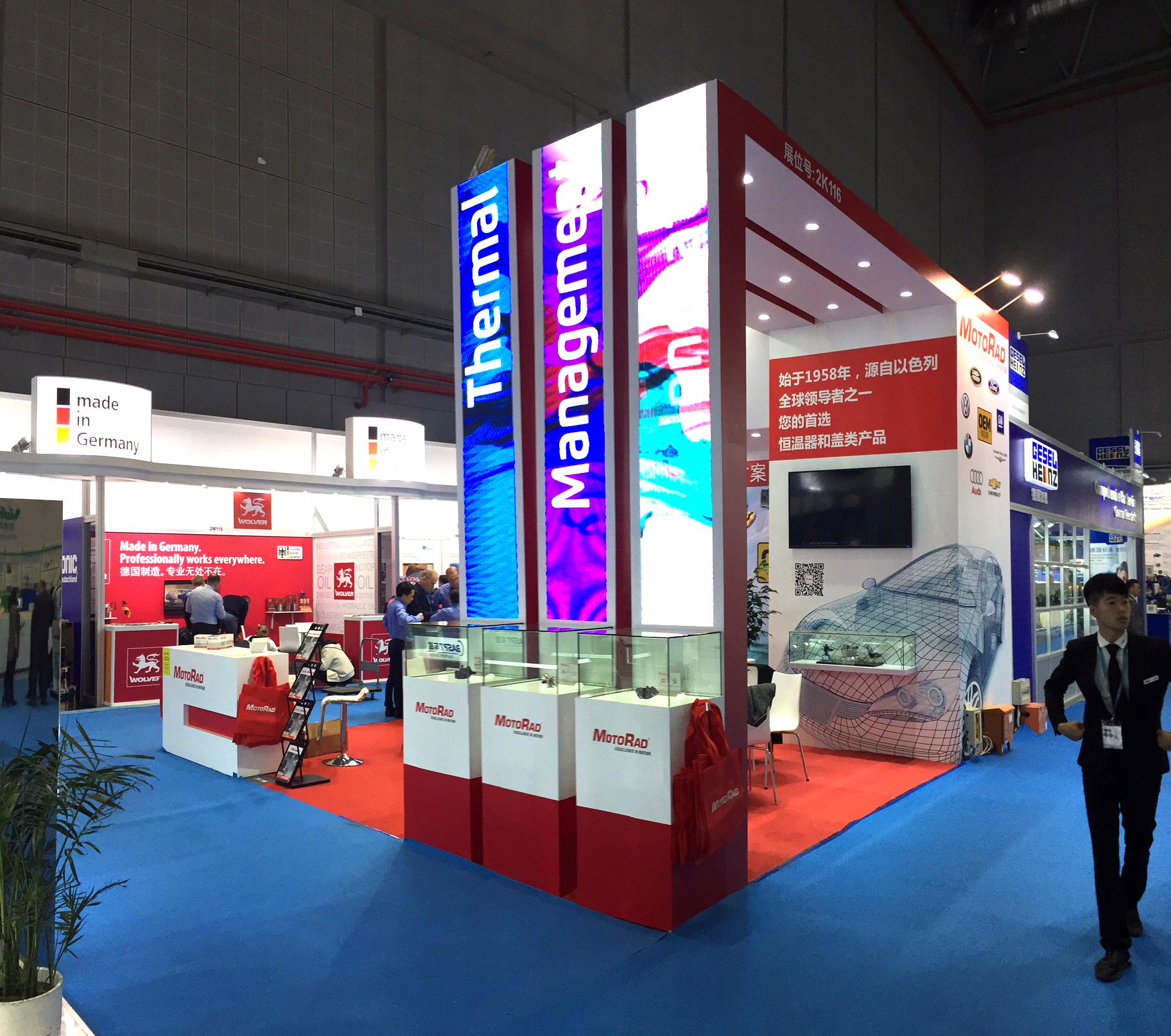Automekanika, Shang Hai 2017